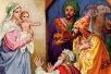 Heilige drei Könige 2022