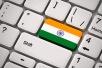 Indischer Tag der Technologie 2020