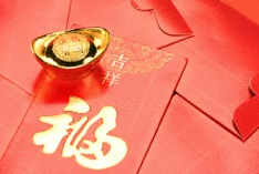 Chinesisches Neujahrsfest 2017