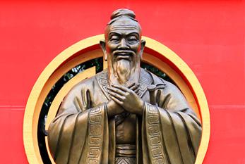 Konfuzius-Tag 2018 - 29.09.2018